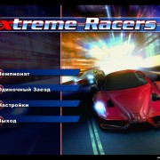 How To Install Extreme Racers Game Without Errors