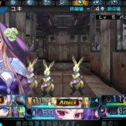 How To Install Operation Abyss New Tokyo Legacy Game Without Errors