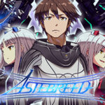 How To Install Astebreed Definitive Edition Game Without Errors