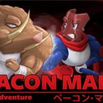 How To Install Bacon Man An Adventure Game Without Errors