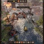 How To Install Divinity Original Sin 2 Update V3 Game Without Errors