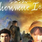 How To Install Shenmue I And II Game Without Errors