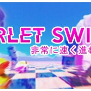 How To Install Verlet Swing Game Without Errors
