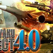 How To Install DAISENRYAKU PERFECT 4 0 Game Without Errors